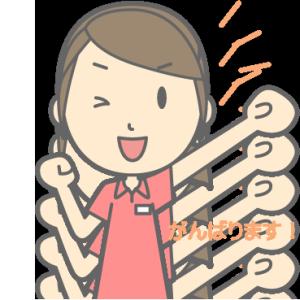 katudouhoukoku_ganbaru