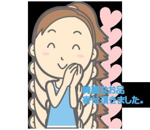 katudouhoukoku_blue_kihu